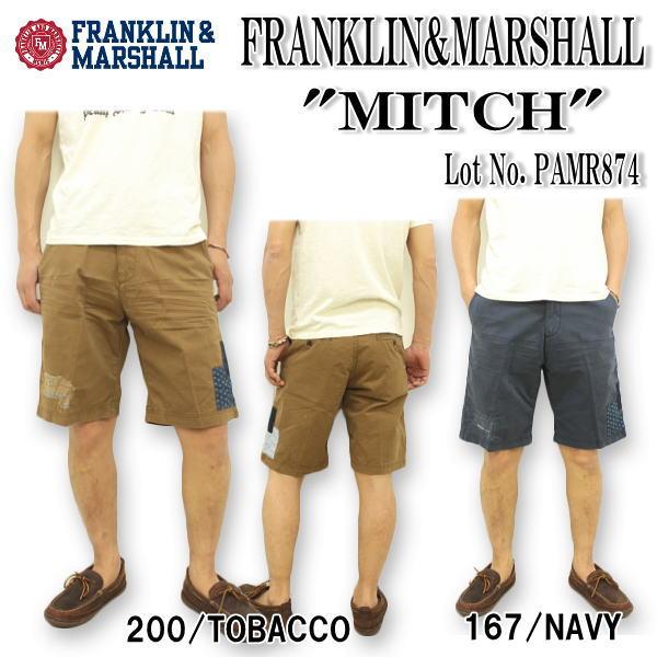 FRANKLIN MARSHALL フランクリン・マーシャル チノショーツ『MITCH』PAMR874【サファリ掲載ブランド】【smtb-k】【ky】10P03Dec16