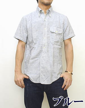 JELADO ジェラード 半袖ボタンダウンシャツ『 1900's COTTON/LINEN B.D. WORK SHIRTS 』5MH-1106【smtb-k】【ky】10P03Dec16
