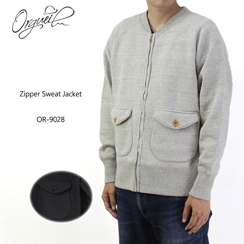 ORGUEIL オルゲイユ スウェット Zipper Sweat Jacket OR-9028 【トレーナー ジッパー メンズ】10P03Dec16