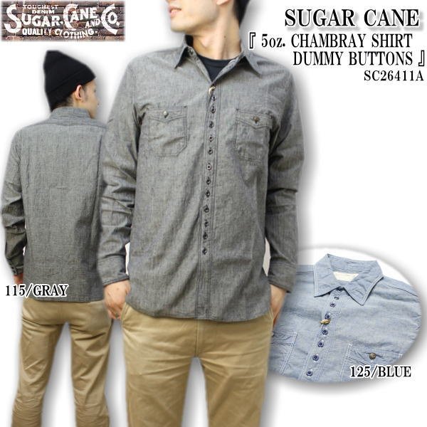 SUGAR CANE シュガーケーン 東洋エンタープライズ長袖シャンブレーシャツ.『5oz.CHAMBRAY SHIRT DUMMY BUTTONS』SC26411A【アメカジ】10P03Dec16【smtb-k】【ky】