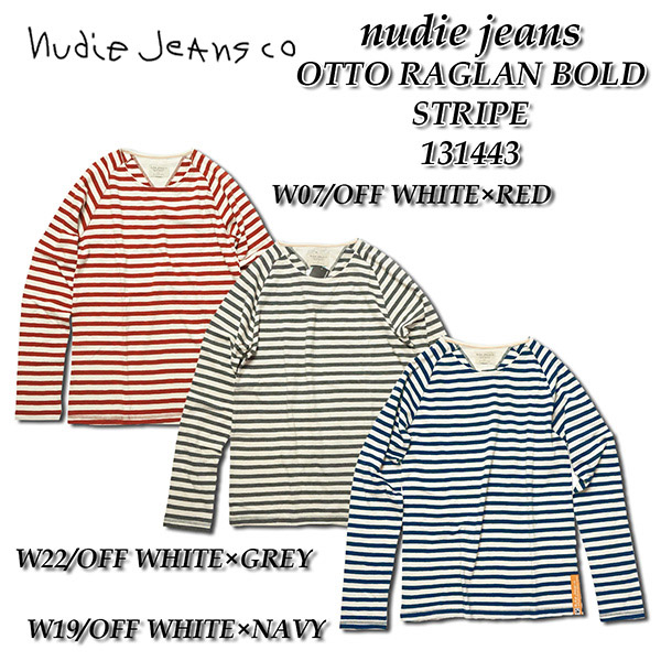 nudie jeans ヌーディージーンズ 長袖Tシャツ