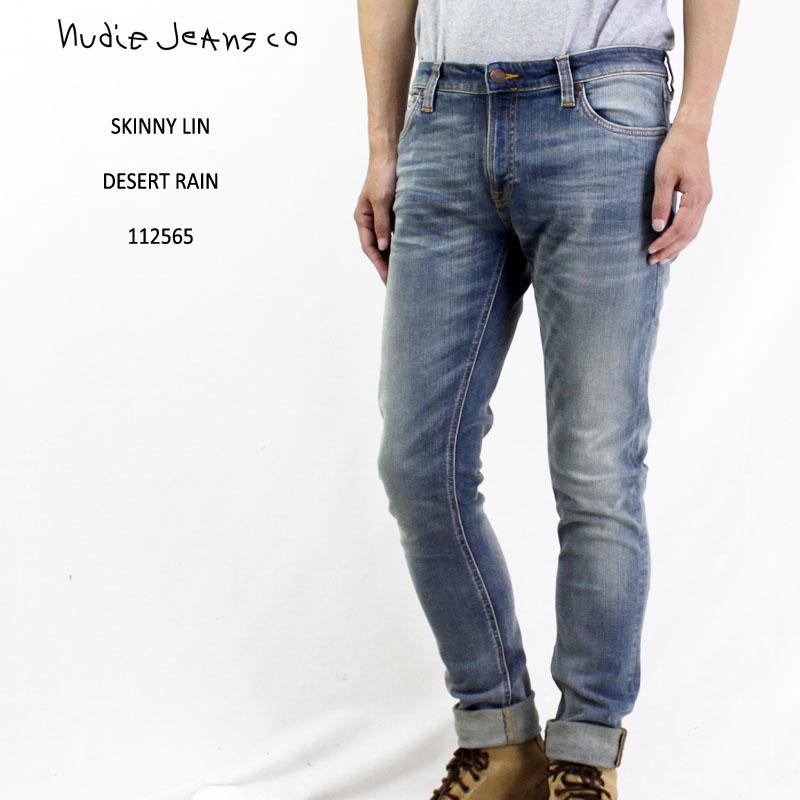 【正規品】Nudie Jeans ヌーディージーンズデニム パンツSKINNY LIN