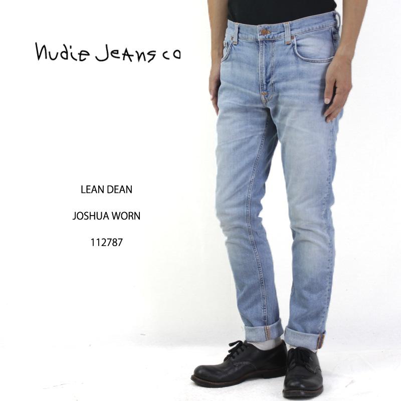 【正規品】Nudie Jeans ヌーディージーンズ デニム パンツ LEAN DEAN JOSHUA WORN 112787 【ジーンズ ジーパン デニム メンズ オーガニック】10P03Dec16