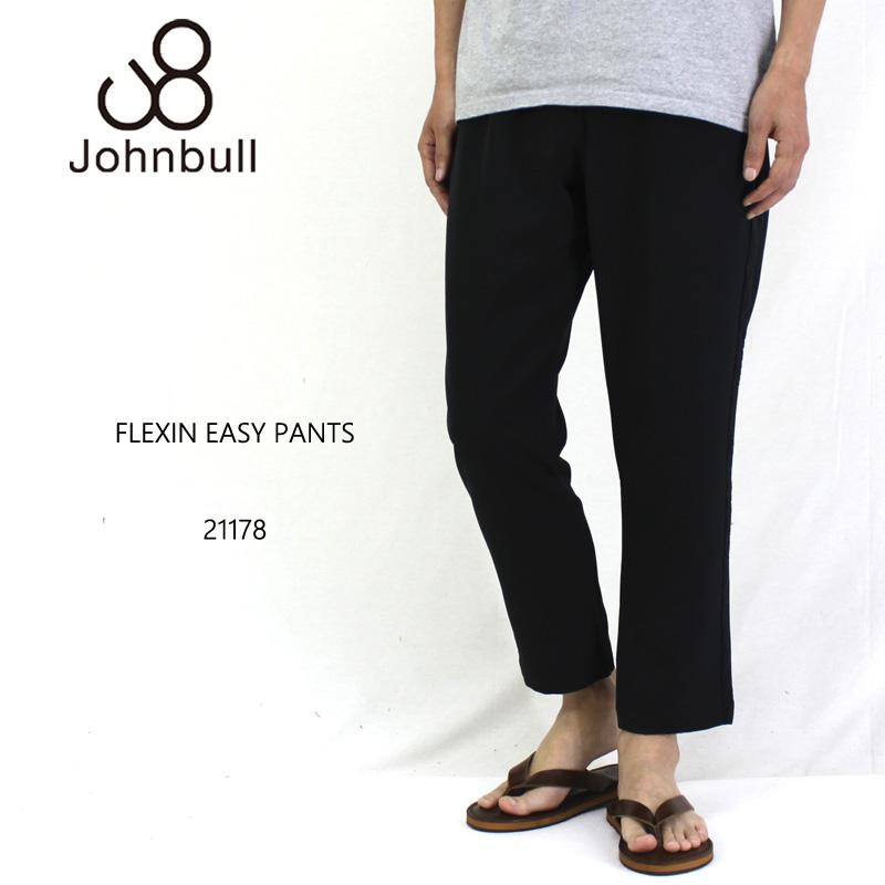 JOHNBULL ジョンブル パンツ FLEXIN EASY PANTS 21178 【メンズ イージーパンツ ストレッチ】10P03Dec16