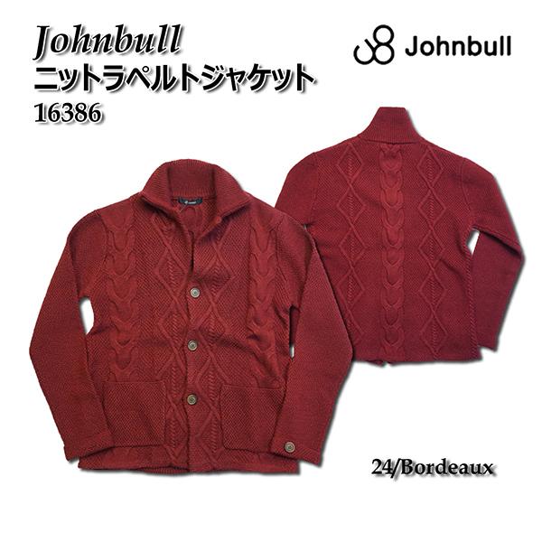 Johnbull ジョンブル ニット・セーター