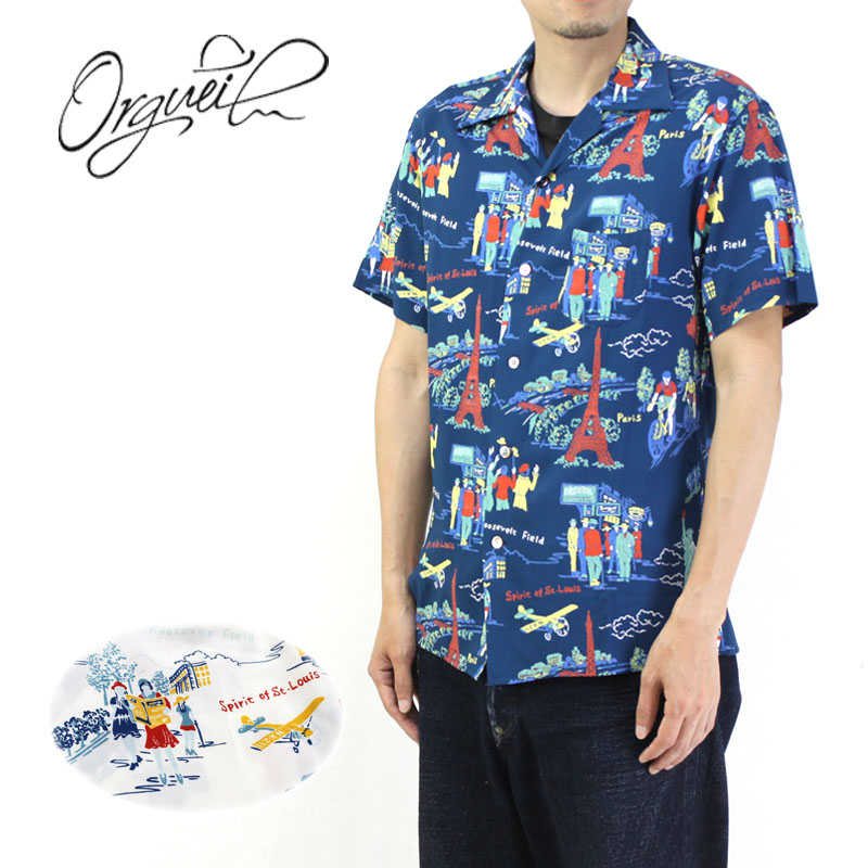 ORGUEIL オルゲイユ アロハシャツ OPEN COLLERED SHIRT OR-5030B 10P03Dec16