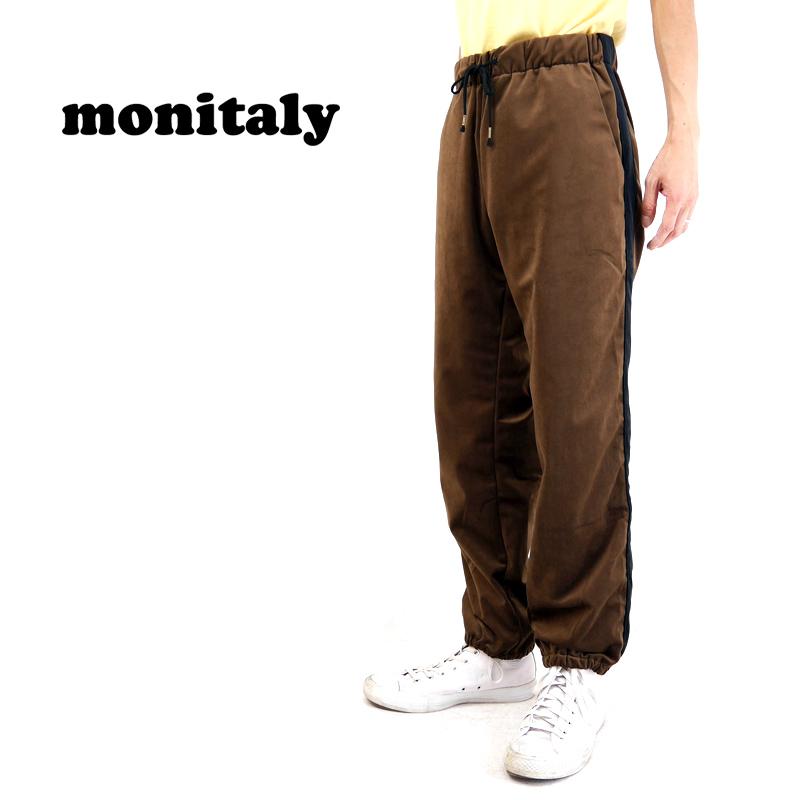 MONITALY モニタリー パンツ VELEVET JOGGER PANTS M26309 【メンズ ベルベット ジョガー】10P03Dec16