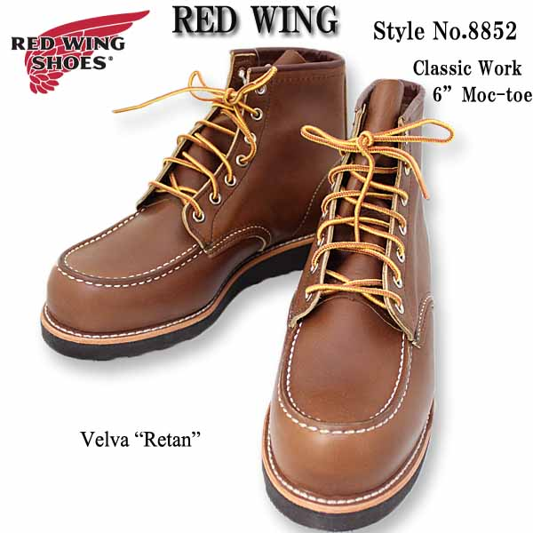 rogues | Rakuten Global Market: RED WING Red Wing work boots ...