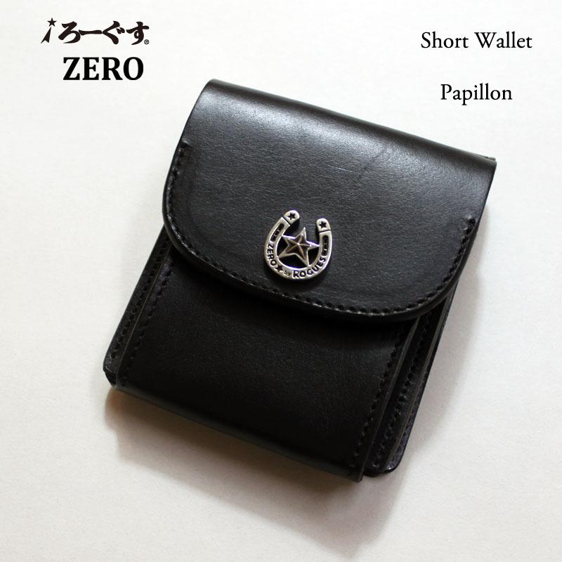 ROGUES ろーぐすOriginal Leather CollectionショートウォレットPapillon【黒 ブラック 財布 二つ折り財布 WALLET 革財布】10P03Dec16