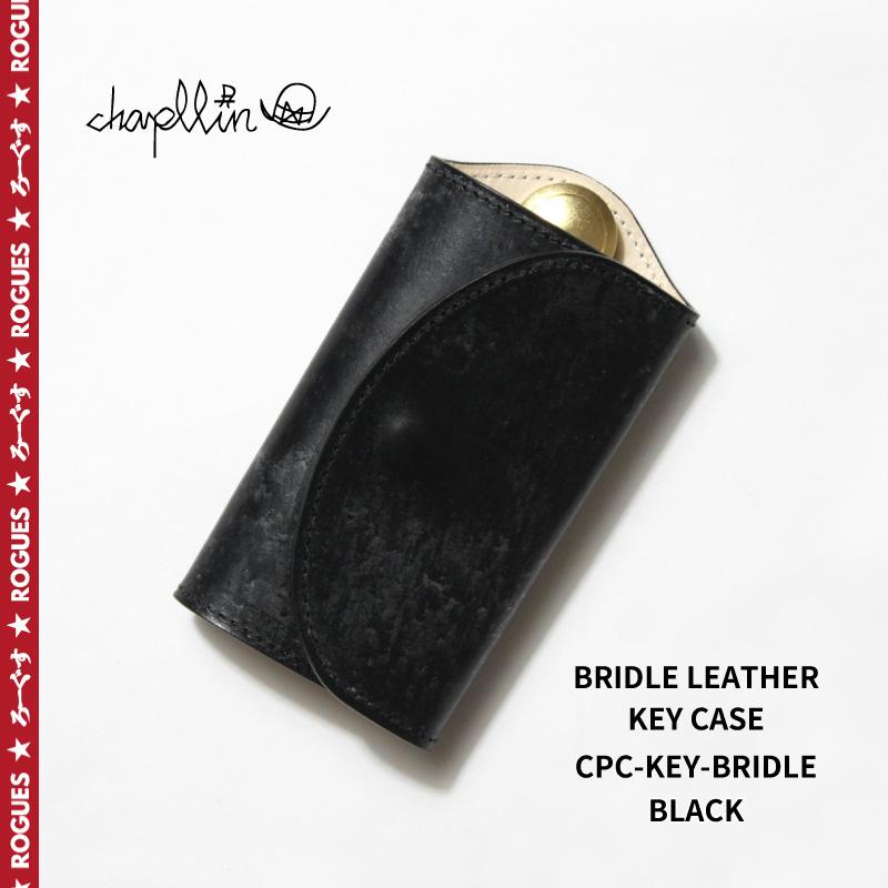 chapllin チャップリンキーケースBRIDLE LEATHER KEY CASECPC-KEY-BRIDLE-BK【革小物 本革 ブライドル レザー ブラック】10P03Dec16