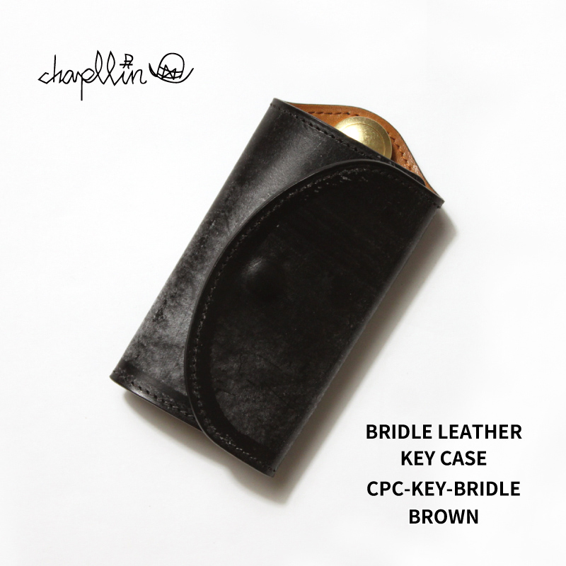 chapllin チャップリンキーケースBRIDLE LEATHER KEY CASECPC-KEY-BRIDLE-BR【革小物 ブライドル レザー ブラウン】10P03Dec16