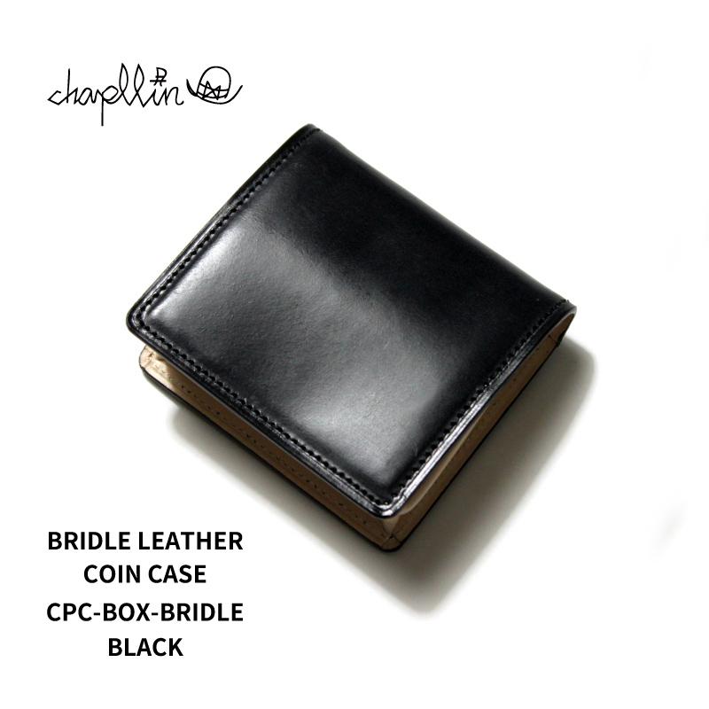 chapllin チャップリンコインケースBRIDLE LEATHER COIN CASECPC-BOX-BRIDLE-BK【革小物 本革 ブライドル レザー ブラック】10P03Dec16