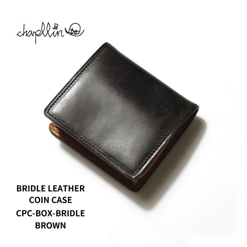 chapllin チャップリンコインケースBRIDLE LEATHER COIN CASECPC-BOX-BRIDLE-BR【革小物 本革 ブライドル レザー ブラウン】10P03Dec16
