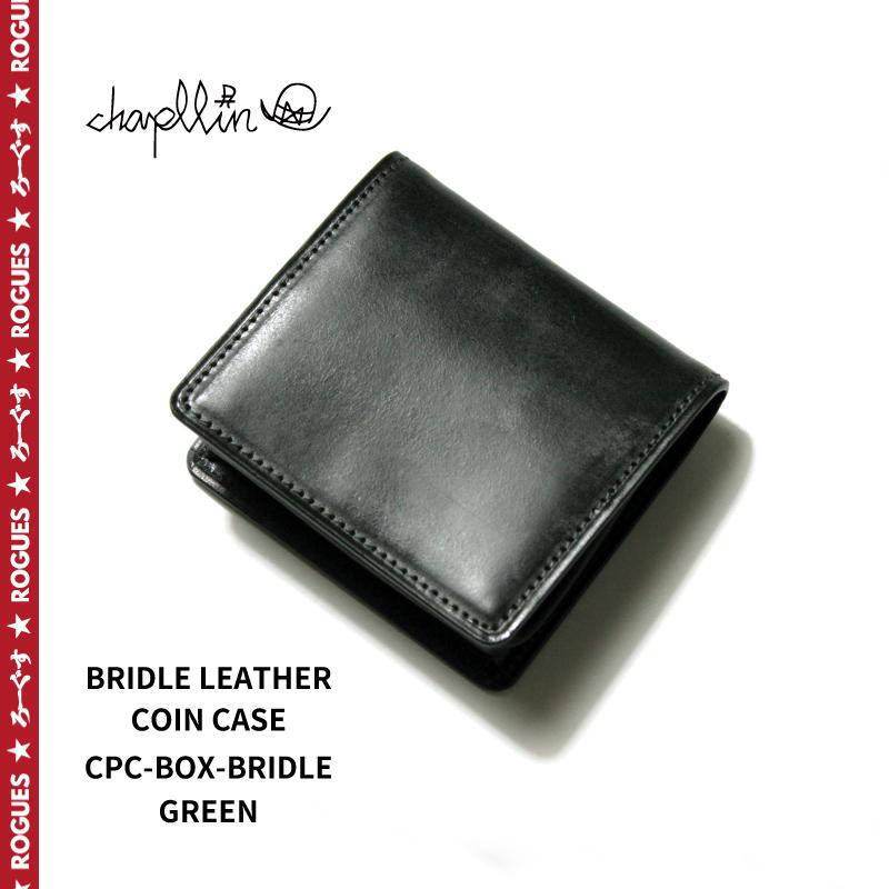 chapllin チャップリンコインケースBRIDLE LEATHER COIN CASECPC-BOX-BRIDLE-GN【革小物 本革 ブライドル レザー グリーン】10P03Dec16