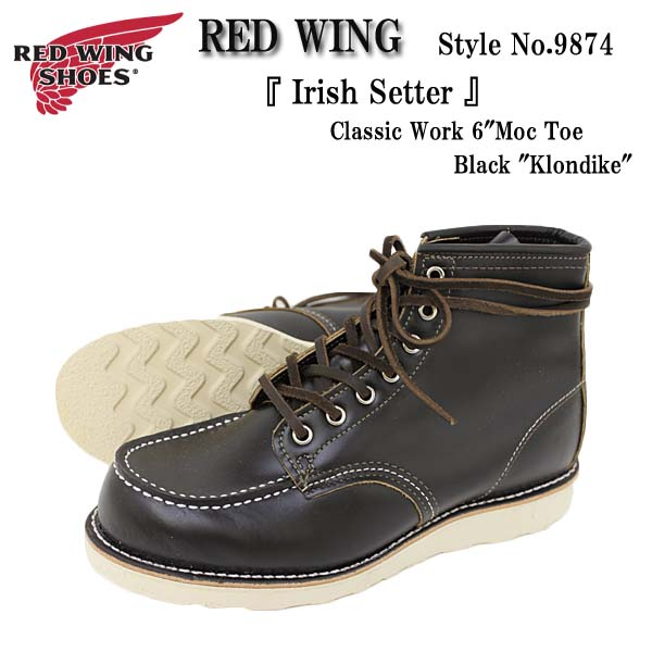 rogues | Rakuten Global Market: RED WING Red Wing work boots Style ...