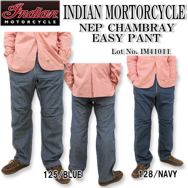IndianMotorcycle インディアンモーターサイクル 東洋エンタープライズイージーパンツ『NEP CHAMBRAY EASY PANT』IM4101110P03Dec16【smtb-k】【ky】