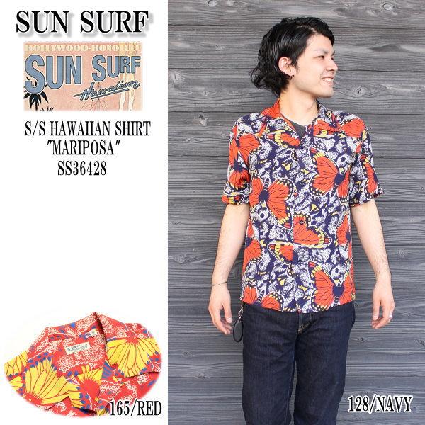 SUN SURF サンサーフ 東洋エンタープライズアロハシャツ『S/S HAWAIIAN SHIRT