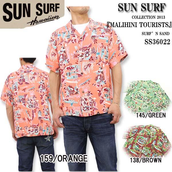 d40023e4 rogues: SUN SURF San safe Eastern Enterprise S/S HAWAIIAN SHIRT ...