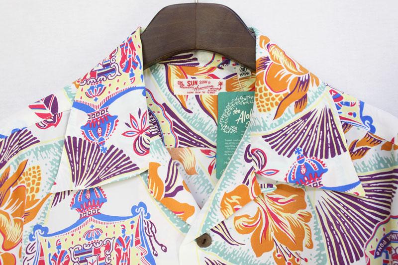Rogues Sun Surf Sun Surf Short Sleeves Hawaiian Shirt Ss Hawaiian