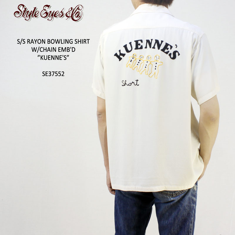 StyleEyes スタイルアイズボーリング シャツS/S RAYON BOWLING SHIRT W/CHAIN EMB'D