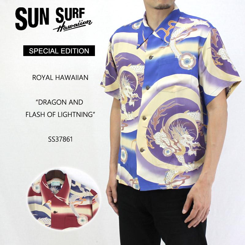 SUN SURF サンサーフ半袖 アロハ シャツ2018 スペシャルエディション