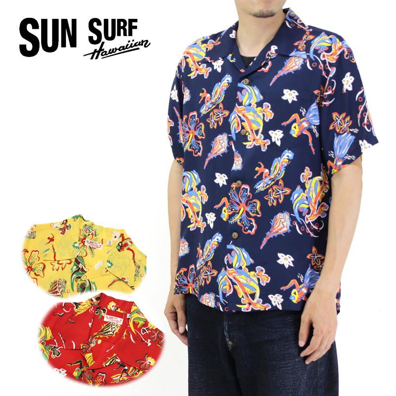 SUN SURF サンサーフ アロハシャツ