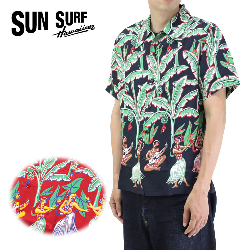 SUN SURF サンサーフ アロハシャツ SPECIAL EDITION