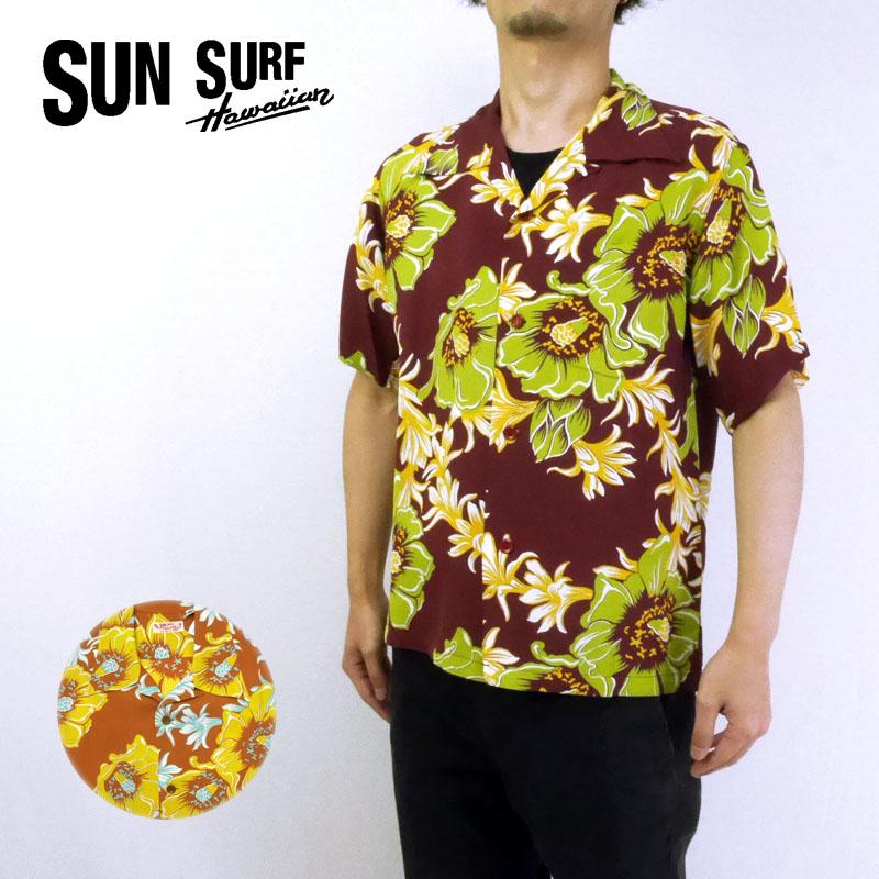 SUN SURF サンサーフ 半袖 アロハシャツ RAYON HAWAIIAN SHIRT