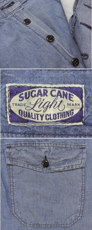 SUGAR CANE sugar cane Oriental Enterprise Made in U.S.A COTTON PANTS SC40792