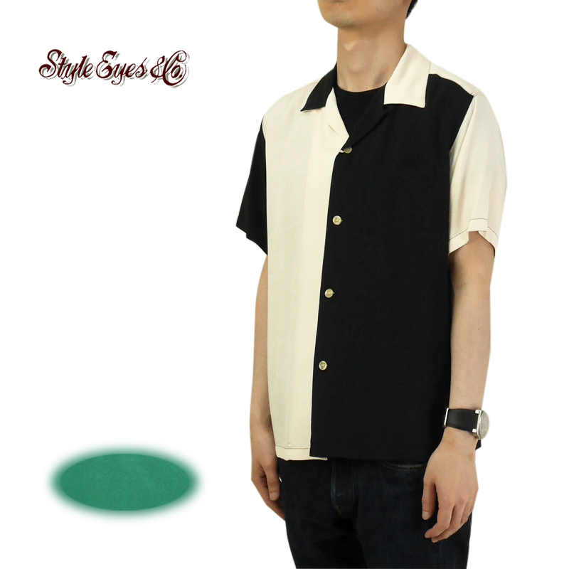 """STYLE EYES スタイルアイズ 半袖 シャツ """"DUO TONE""""S/S RAYON BOWLING SHIRT SE38370 【メンズ 刺繍 レーヨン ボーリング】10P03Dec16"""