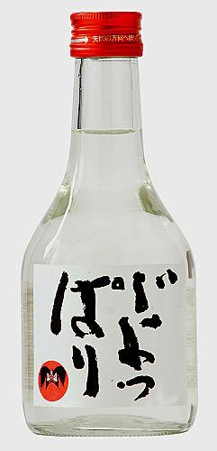 新品 値下げ 送料無料 生貯蔵酒のフレッシュな香りとスッキリした味わいを冷酒でお楽しみください 本醸造生貯蔵酒じょっぱり 300ml