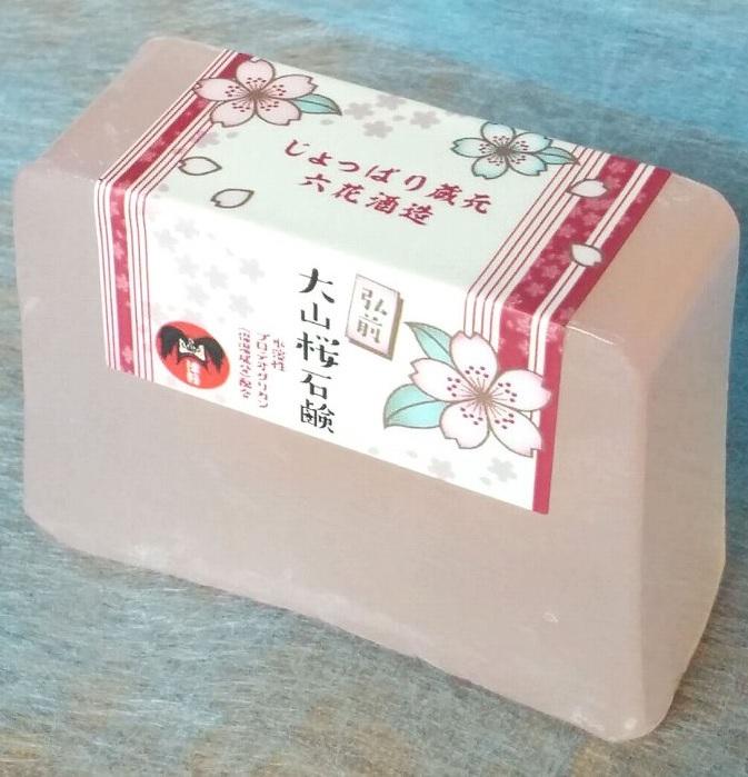 水溶性プロテオグリカン 永遠の定番モデル 保湿成分 ご予約品 配合 100g 弘前 大山桜石鹸