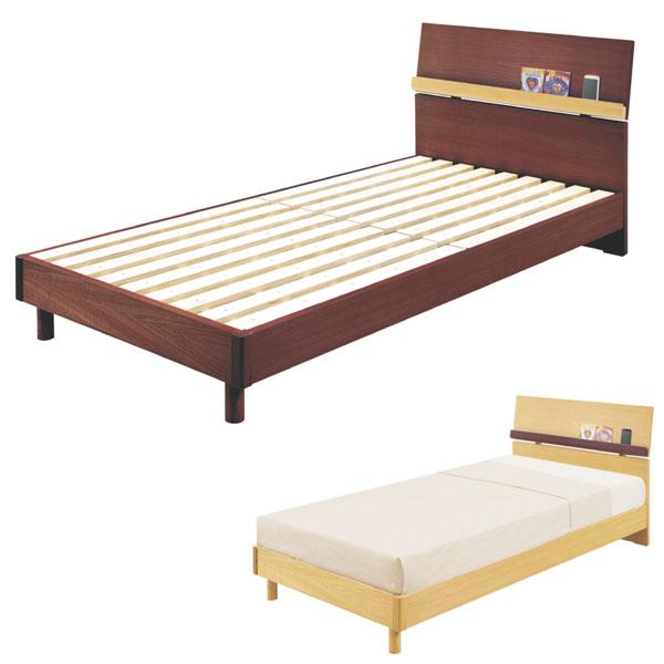 セミダブルベッド ベッドフレームのみ すのこベッド スノコ シンプル モダン 北欧 アウトレット価格 棚付き ナチュラル ブラウン