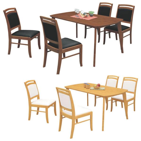 ダイニングセット 5点セット ダイニング5点セット 【送料無料】 4人用 木製 ダイニングテーブルセット 幅120cm 北欧 モダン 食卓テーブル 鏡面
