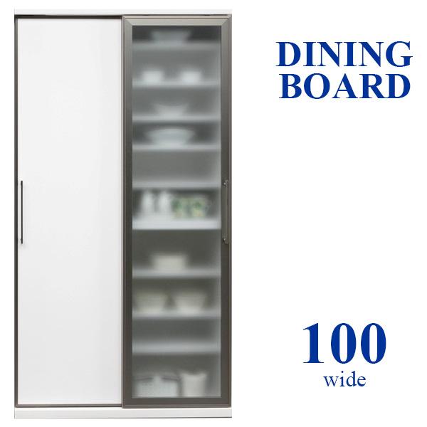 ダイニングボード キッチンボード 白 ホワイト 食器棚 国産 日本製 大川家具 100幅 キッチン収納 板戸 ガラス戸 ハイグロス 【開梱設置無料】