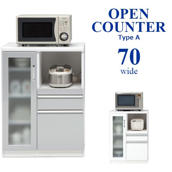 日本製70cm幅、高さ97cm、使いやすさ・機能・収納にこだわったオシャレなハイタイプキッチンカウンター。オープン部はモイス仕様、メラミン天板、コンセント付き。 キッチンカウンター ハイカウンター オープンカウンター カウンター 国産 日本製 大川家具 70幅 キッチン収納 おしゃれ モイス メラミン フルオープンレール コンセント付き 裏面化粧仕上げ 【送料無料】