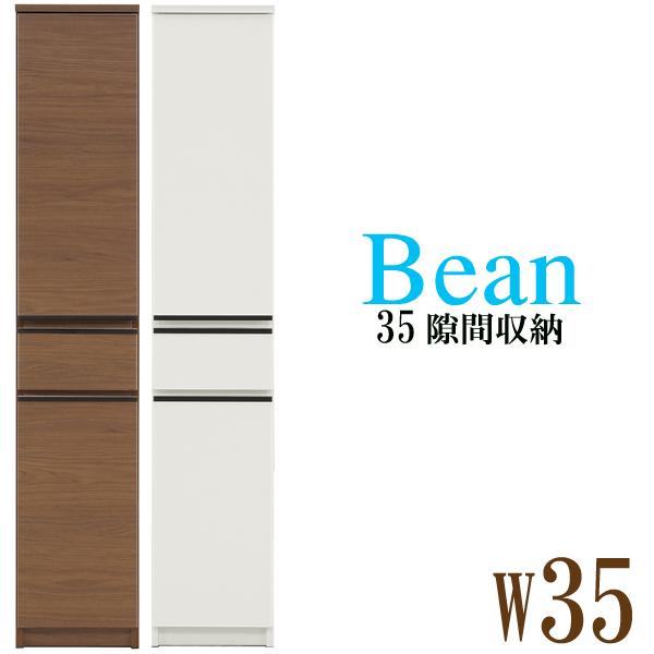 狭いスペースにも設置できる スリムな幅が魅力のスリム食器棚です 開戸収納が上下にあり たっぷりの食器などを収納できます 付属する可動棚で 高さも自在に調節できます スリム食器棚 幅35cm ハイタイプ すきま収納 すき間収納 隙間 薄型 スリム収納 キッチン 収納家具 選べる2色 上台 一人暮らし 即出荷 ブラウン色 モダン 1K ホワイト色 シンプル 新生活 開戸 重ね ポリ板 北欧 ワンルーム 下台 上等 引き出し 強化紙