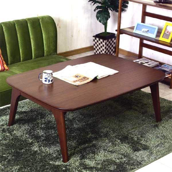 こたつ テーブル 幅105cm 折りたたみ 北欧 長方形