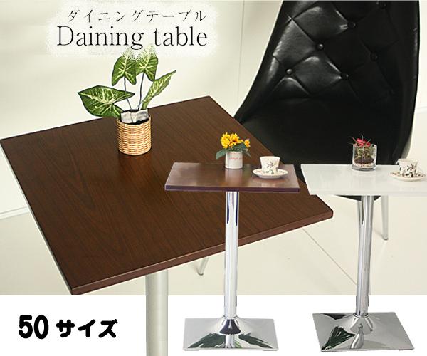 ダイニングテーブル 春の新作続々 送料無料 センターテーブル 爆売り コーヒーテーブル 北欧 高級 幅60cm 大川家具 ホテル