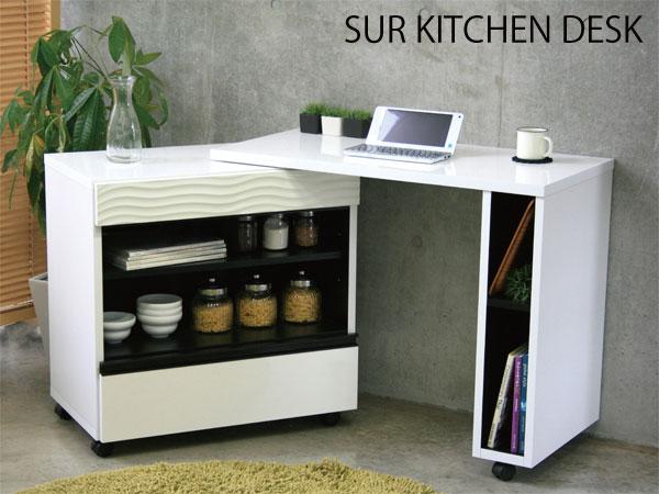キッチンカウンター キッチン収納 キッチンデスク 完成品 幅90cm~140cm 木製 デスク テーブル 日本製 おしゃれ