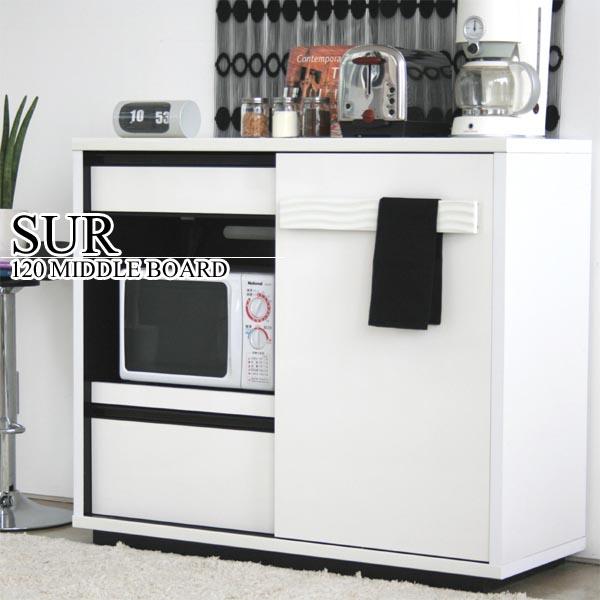 キッチンカウンター 完成品 幅120cm レンジ台 レンジボード キッチン収納 ホワイト 白 北欧 モダン ミドルボード 日本製 国産