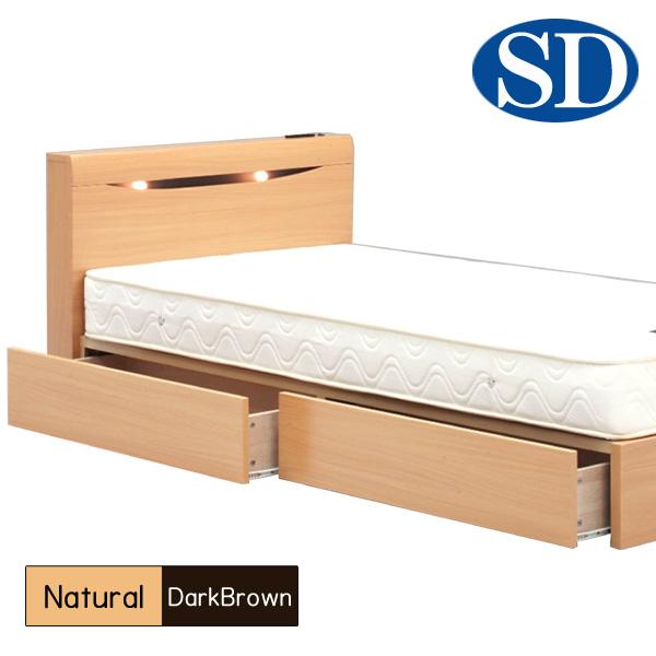 ベッド セミダブルベッド ベッドフレームのみ 単体 引き出し収納 ライト 照明 コンセント付き 棚付き ローベッド セミダブルサイズ シンプル モダン ロータイプ 木製