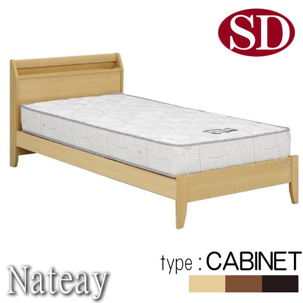 ベッド セミダブルベッド すのこベッド ベッドフレームのみ 高さ調節 木製 棚付き コンセント付き タモ無垢 タモ突板 スノコ セミダブルサイズ モダン 北欧