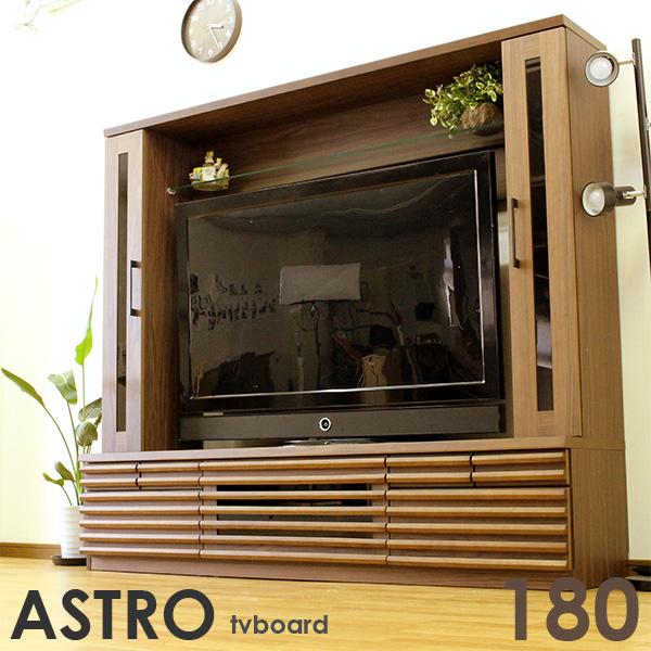 テレビ台 ハイタイプ テレビボード 幅180cm 北欧ミッドセンチュリー