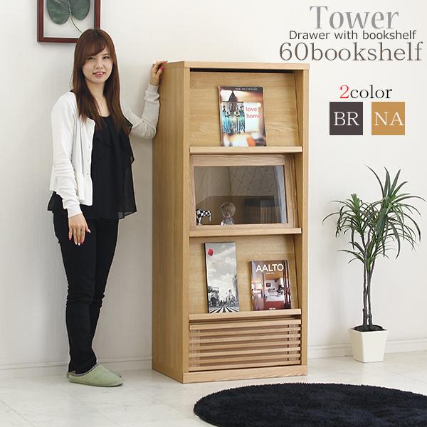 保障できる ディスプレイシェルフ 本棚 おしゃれ ブックスタンド 書棚 リビング 60 木製 日本製, クスマチ 5333a736