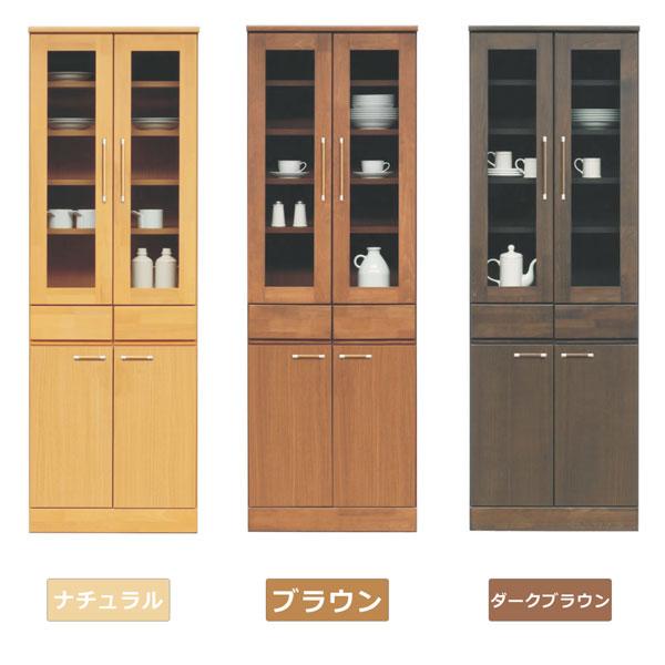 食器棚 幅60cm 完成品 ダイニングボード キッチン収納 日本製 北欧 モダン キッチンボード ガラス扉 板扉 スリム