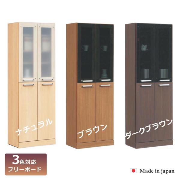 食器棚 キッチン収納 北欧 幅60cm シンプル モダン 壁面家具 日本製 送料無料