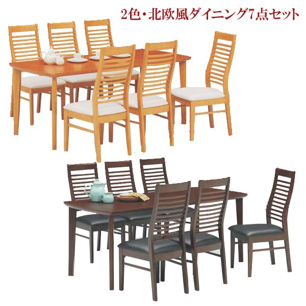 ダイニングテーブルセット ダイニングセット 6人掛け ダイニング 7点セット 6人用 木製 幅180cmテーブル 北欧 モダン 食卓テーブルセット ハイバックチェア