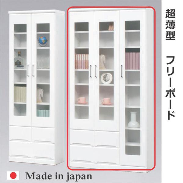 フリーボード サイドボード リビング収納 北欧 幅90cm シンプル モダン 壁面家具 超薄型 日本製 送料無料