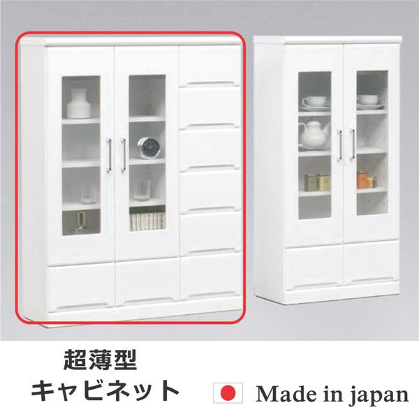 キャビネット サイドボード リビング収納 北欧 幅90cm シンプル モダン 日本製 超薄型 壁面家具 送料無料
